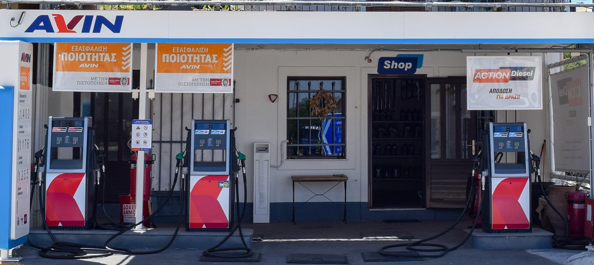 kefalonia_fuel_station_fiscardo_2